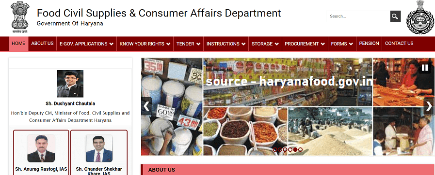 Haryana Food Ration Card 2021