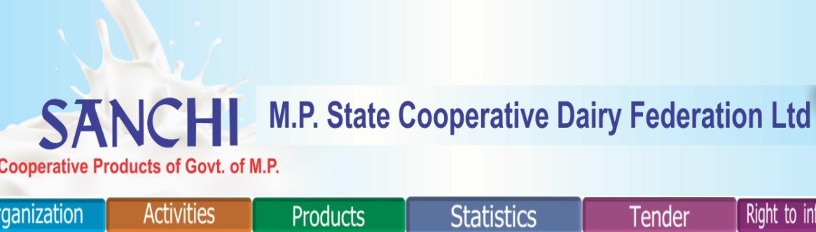 MP Pashupalan Loan Apply Online