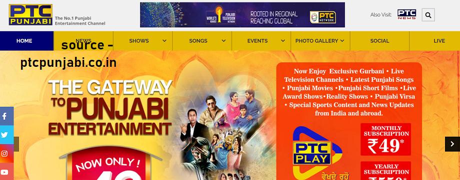 PTC Punjabi Audition 2021