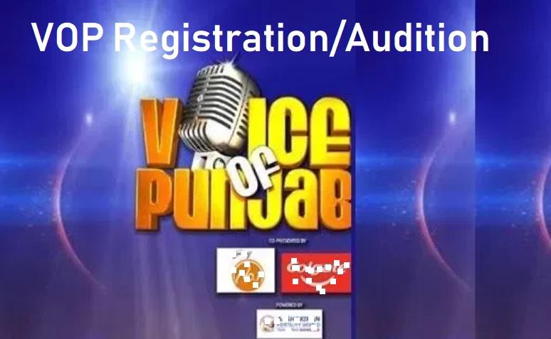 PTC Voice of Punjab 12 Audition 2021