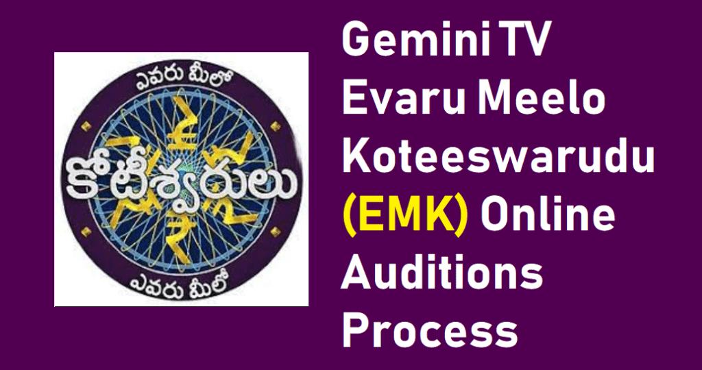 Sunnetwork EMK Online Registration
