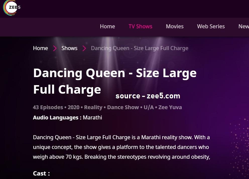 ZEE Marathi Dancing Queen 2 Audition 2021