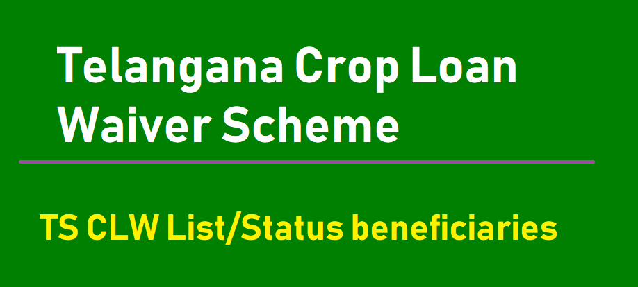 CLW Telangana Beneficiary List 2021 pdf