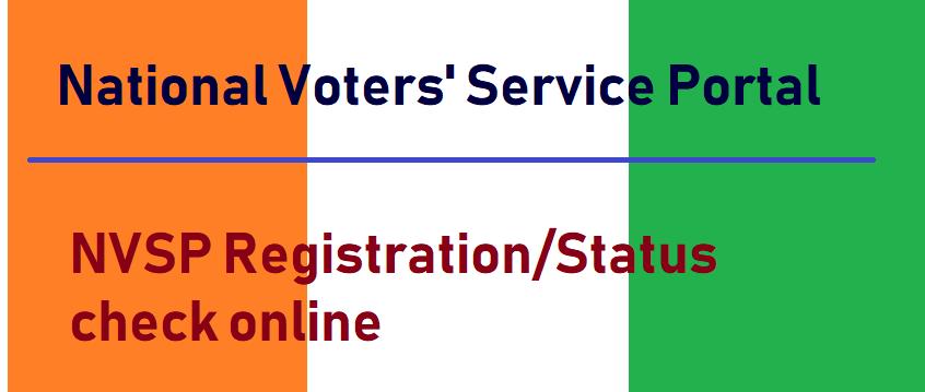 NVSP Online Status 2021