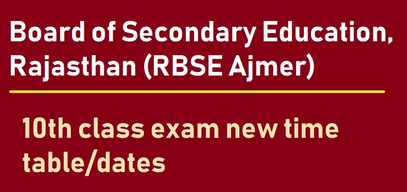 RBSE 10th Time Table 2021 pdf