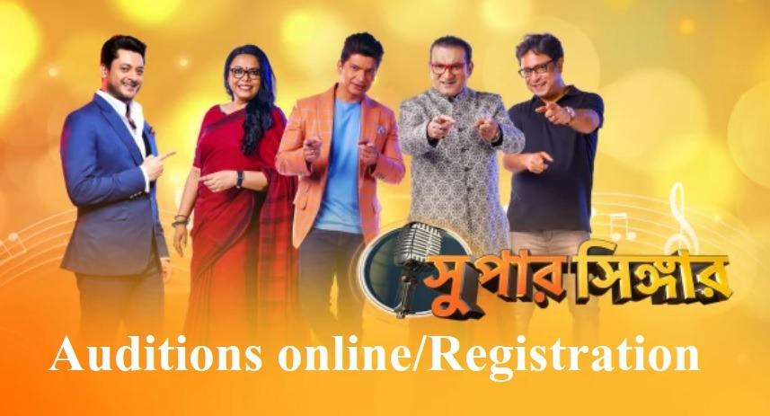 Star Jalsha Super Singer Registration
