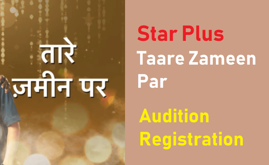 Taare Zameen Par Season 2 Audition 2021