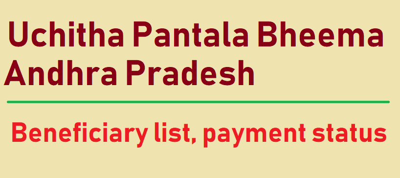 YSR Uchitha Pantala Bheema Payment online