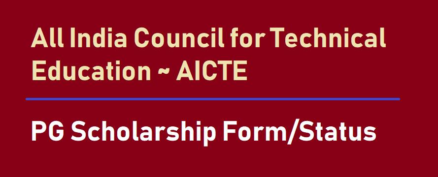 AICTE PG Scholarship Scheme 2021 rules