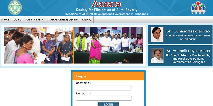 Aasara Pension TS Apply online