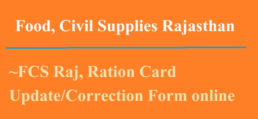 Rajasthan Ration Card Correction Form 2021